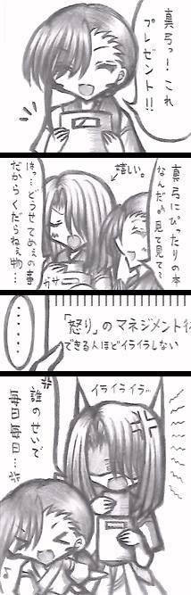yonkomahon.jpg