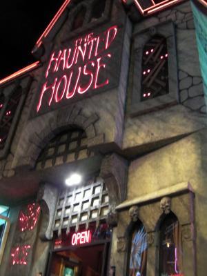 ホーンテッドハウス