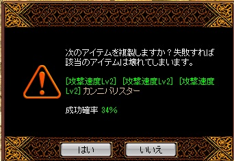 RedStone 14.02.14[00]
