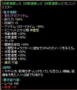 RedStone 14.02.14[01]