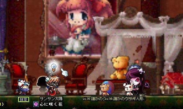 Maple111001_220521.jpg