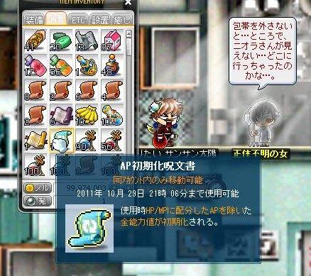 Maple111022_211047.jpg