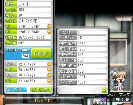 Maple111022_213755.jpg