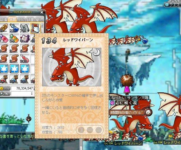 Maple111113_151023.jpg
