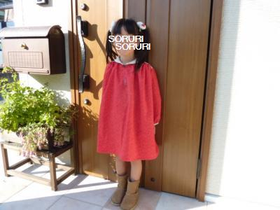 P1010542_convert_20111021094656[1]