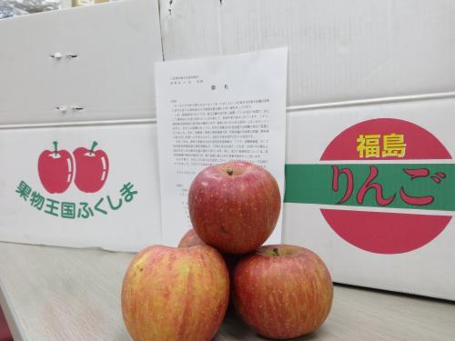 """きらり健康生協から""""りんご""""が届きました"""