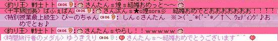 Maple110927_224720.jpg