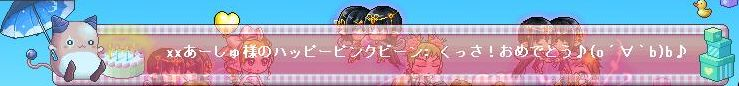Maple110927_2254241.jpg