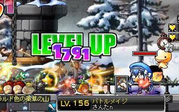Maple111006_005600.jpg