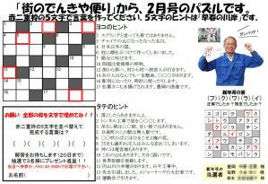 quiz201302.jpg