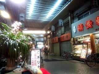 20130505政寿司(その1)
