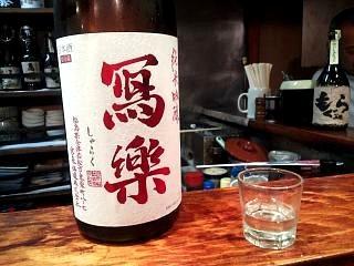 20130529福味(その3)