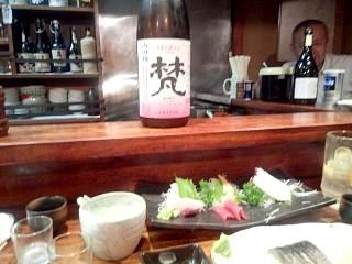 20130529福味(その4)