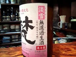 20130529福味(その7)