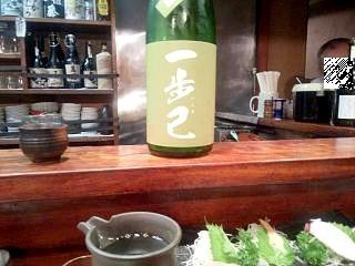 20130529福味(その8)