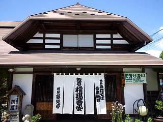 20130531桐屋 権現堂(その1)