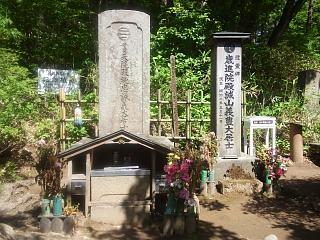 20130531近藤勇の墓(その1)