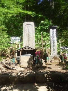 20130531近藤勇の墓(その2)