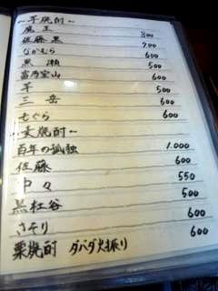 20130525福味(その1)