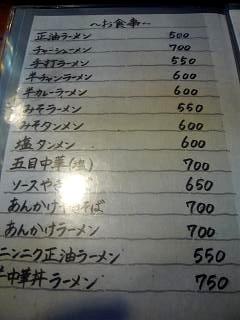 20130525福味(その4)