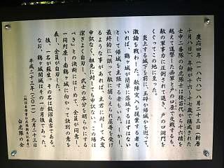 20130531飯盛山(その6)