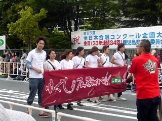 20130601フェスティバル(阿波踊りその3)