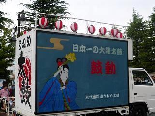 20130601フェスティバル(うねめ太鼓その7)