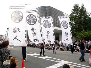 20130601フェスティバル(会津よさこいその15)
