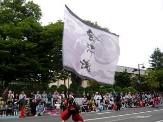 20130601フェスティバル(会津よさこいその14)