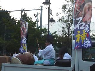 20130601フェスティバル(エイサーその9)