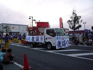 20130601フェスティバル(竜踊りその1)
