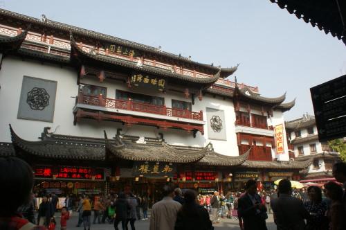 0上海 (8)