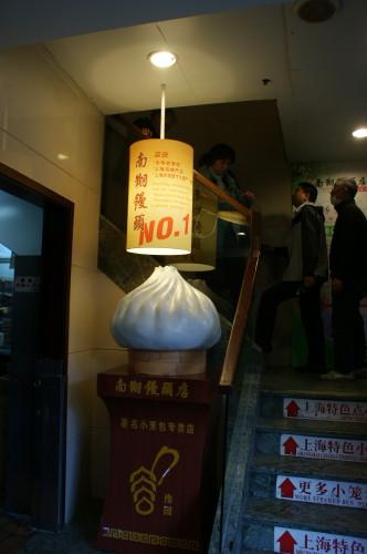 0上海 (9)