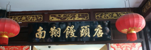 0上海 (16)