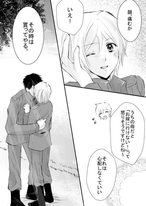 confession5