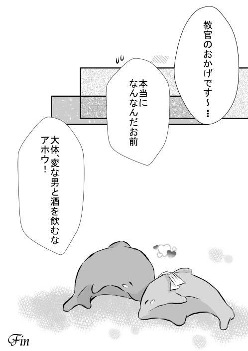 nomikai18
