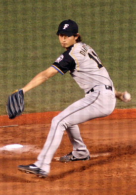 275px-Darvish_20070829_new.png