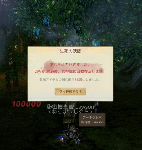 20131201a.png