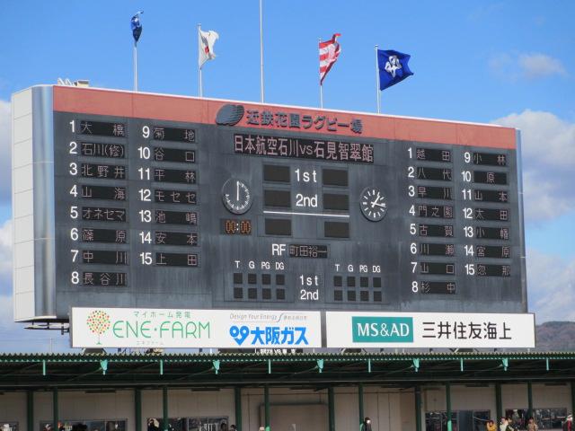 日本航空石川vs石見智翠館 017