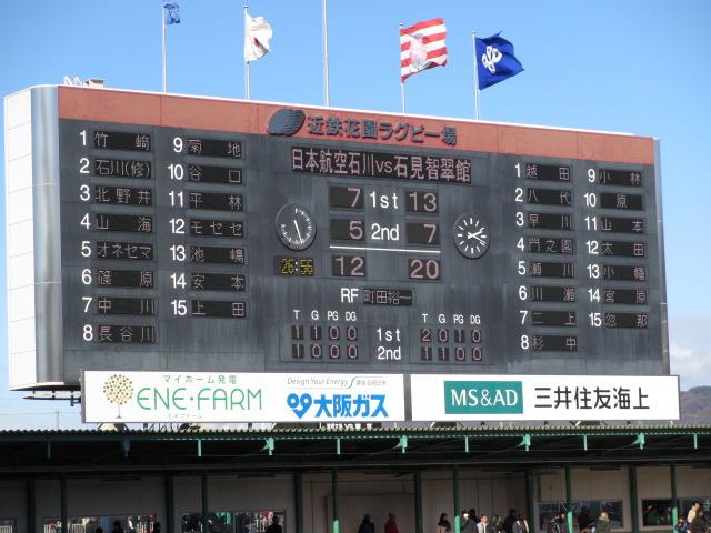 日本航空石川vs石見智翠館 092