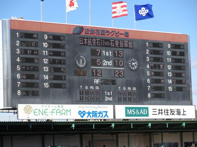 日本航空石川vs石見智翠館 094