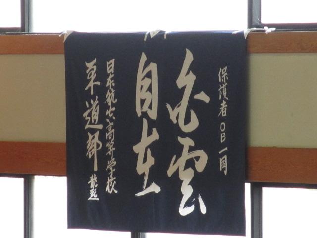 高校柔道大会 航空 003