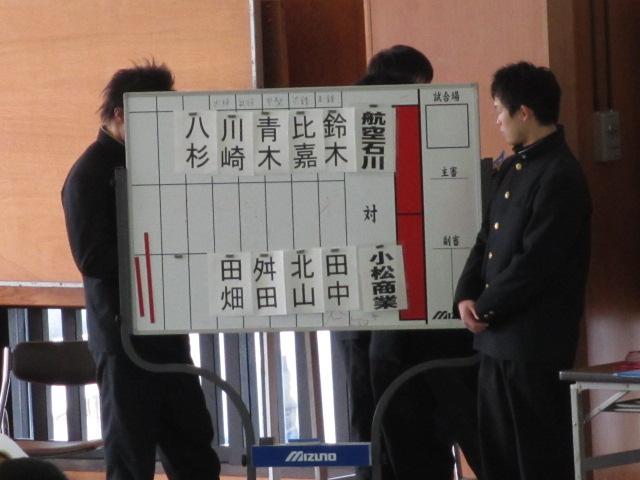 高校柔道大会 航空 009