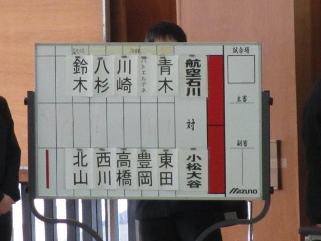 高校柔道大会 航空 020