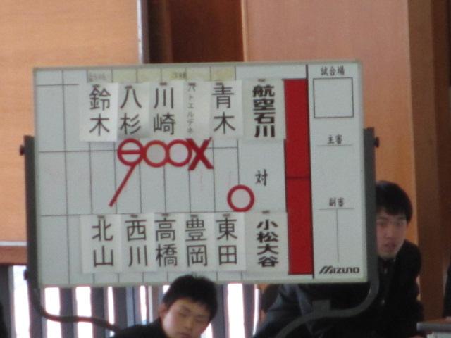 高校柔道大会 航空 041