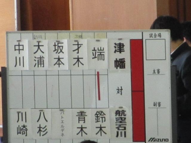 高校柔道大会 航空 049