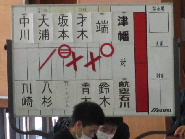 高校柔道大会 航空 072