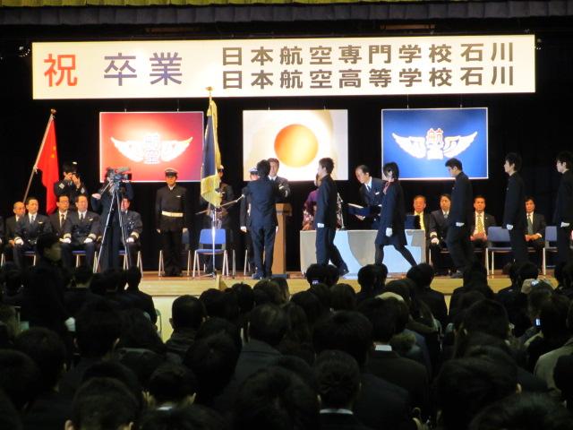 2012.2.11  日本航空学園能登空港キャンパス 卒業式 012
