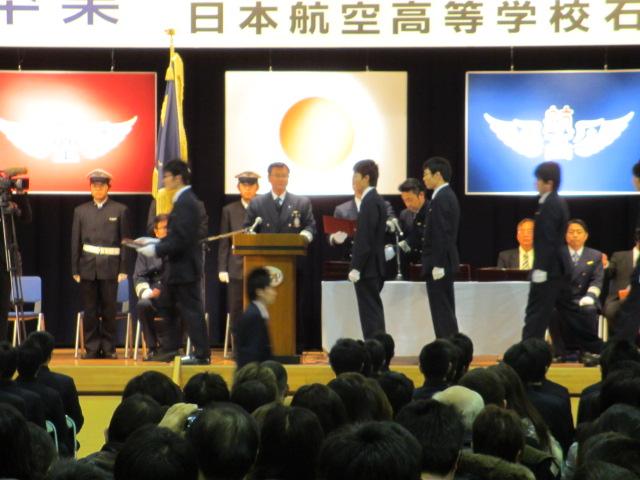 2012.2.11  日本航空学園能登空港キャンパス 卒業式 010