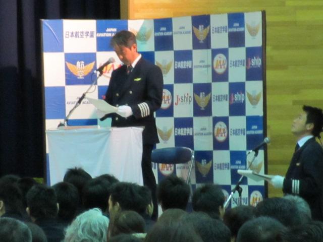 2012.2.11  日本航空学園能登空港キャンパス 卒業式 007
